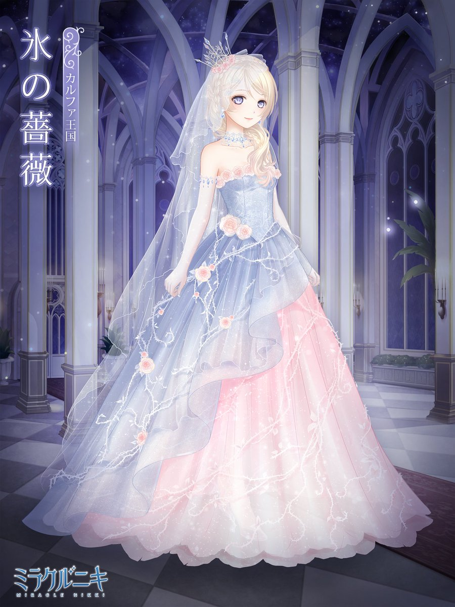 Crystal Rose Love Nikki Dress Up Queen Wiki Fandom