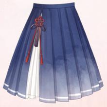 Ink Tale-Skirt