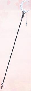 Moon Crutch