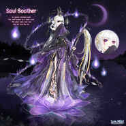 Soul Soother