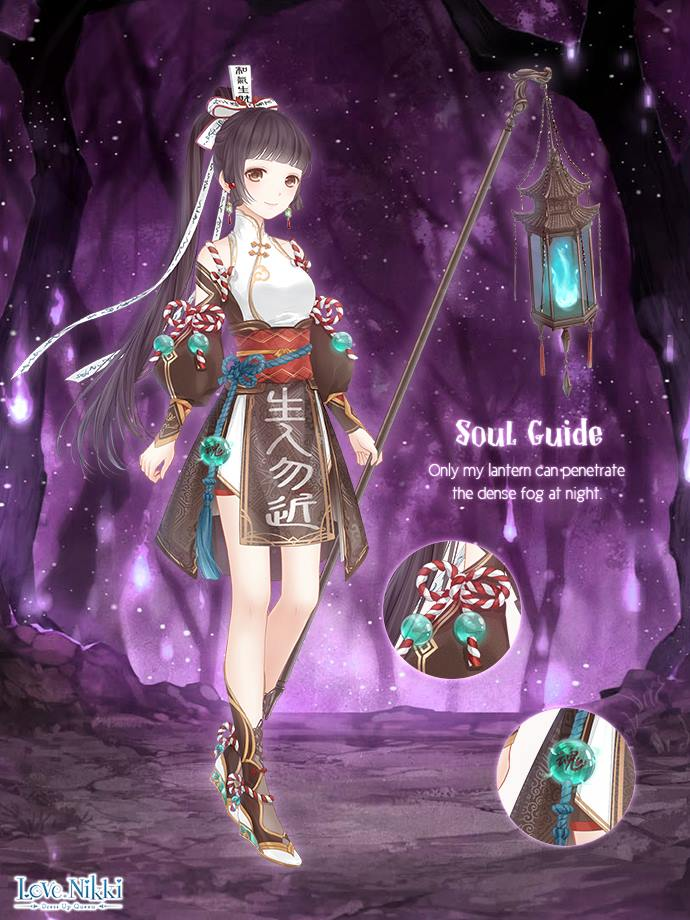 Soul Guide | Love Nikki-Dress UP Queen! Wiki | FANDOM powered by Wikia