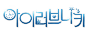 Love Nikki KR Logo