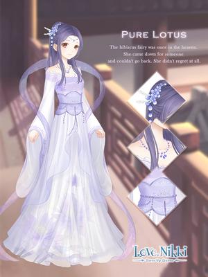 Pure Lotus