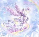 Unicorn Goddess