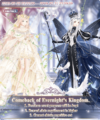 Evernight's Dream Event