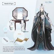 Bai Yongxi Dreamweaver - Annal of Ages