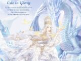 Ode to Glory