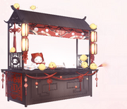 Momo's Rice Ball Shop