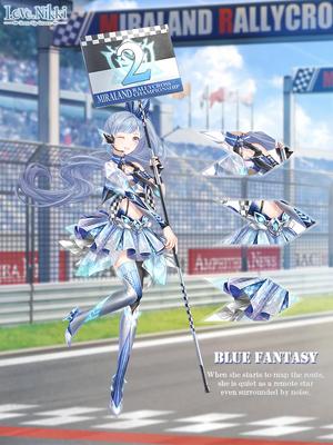 Blue Fantasy