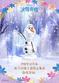 Frozen Collab Olaf Accessory