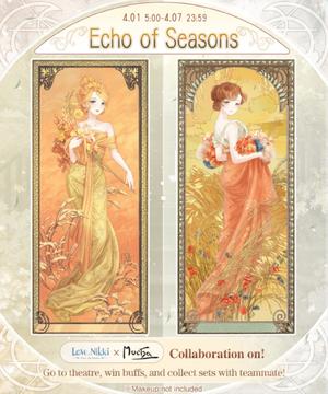 Echo of Seasons 2