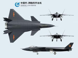 Skyguard Jet