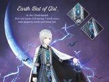Earth Bat of Girl