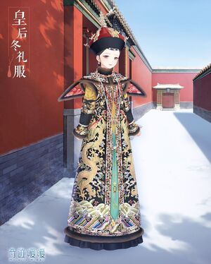 CN Forbidden City Collaboration 1