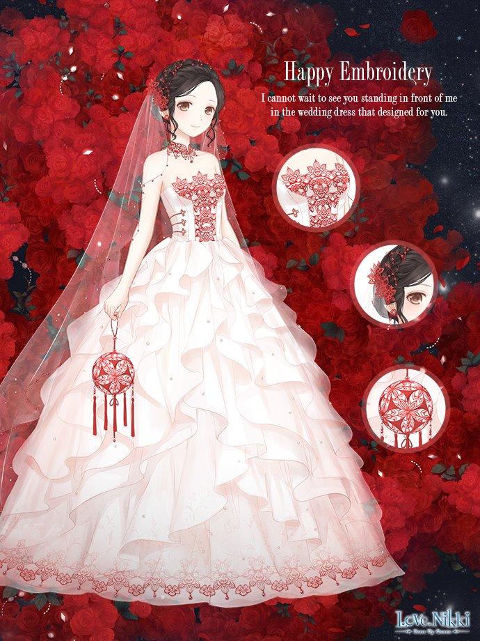 Happy Embroidery Love Nikki Dress Up Queen Wiki Fandom