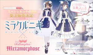 Metamorphose Ad