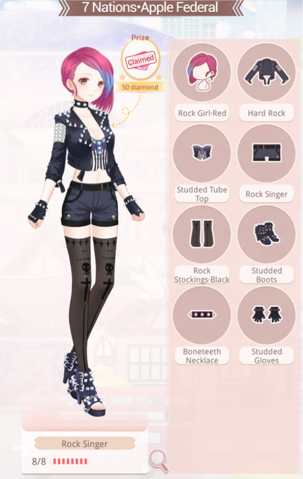 File:Rock Singer Outfit.png