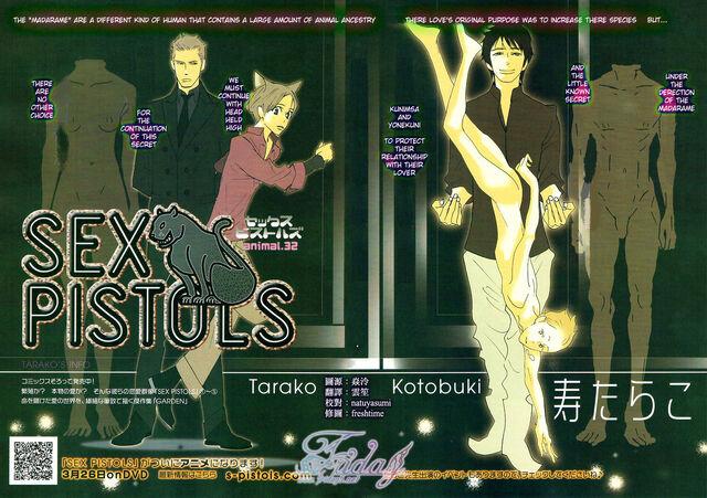 File:List of manga chapters logo.jpeg