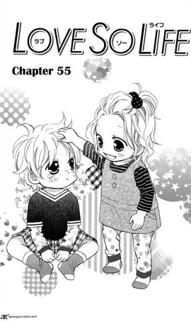 Chp 55 cover