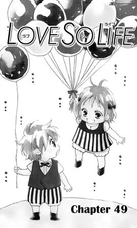 Chp 49 cover