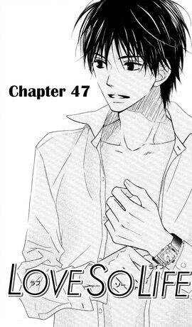 Chp 47 cover