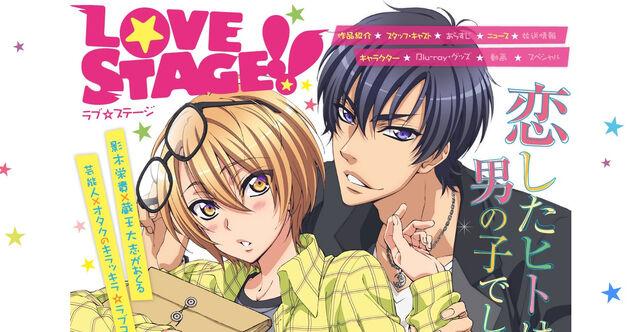 File:Lovestage-anime-fi.jpg