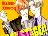 Back Stage Novel Chapter 1
