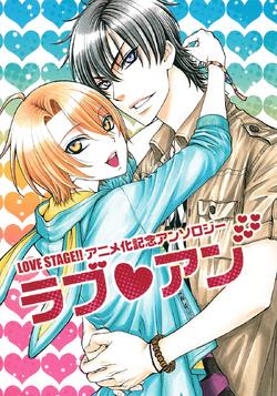 Love-an2014 00