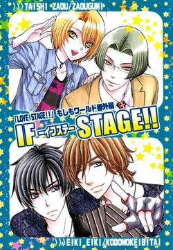 If-stage 00
