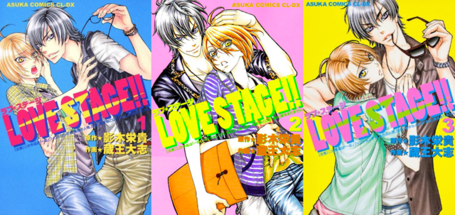 File:Love-Stage-c.png