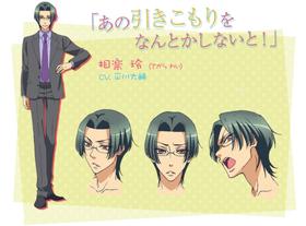 Daisuke-Hirakawa-Rei-Sagara