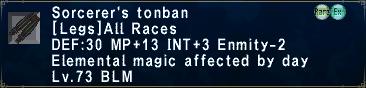 File:Sorcerer's Tonban.png