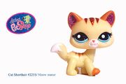Littlest Pet Shop -2255