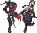Kage Ninja