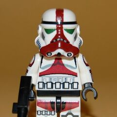 Pierwsza Zbroja w LEGO Star Wars