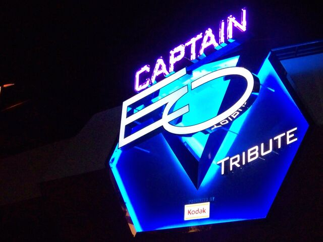 File:Captain EO Sign.jpg