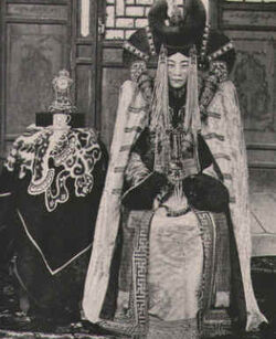 MongolianRoyalty
