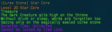 File:Curse stone star core description.jpg