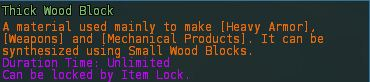 Thick wood block desc