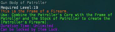 Gun body of patroller desc