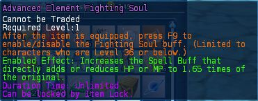 File:04 14minutes fighting soul kit pic2.jpg