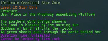 Delicate seedling star core desc