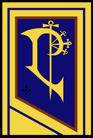 Er-Cinule Menathil II.