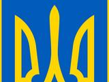 Kingdom of Ukraine