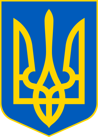Kingdom of Ukraine