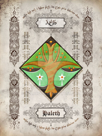 House of Haleth