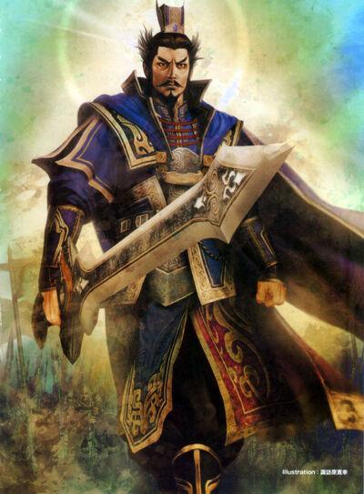 Emperor Cao Sou
