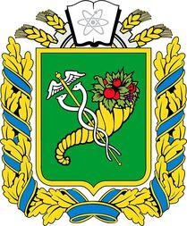 Radik Nikolenko