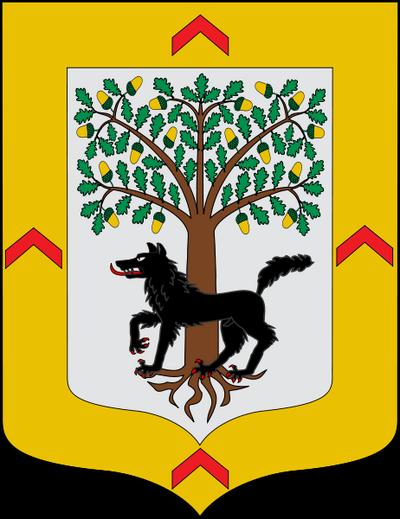 House Escarra