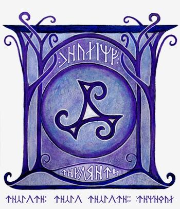 Atmer Empire
